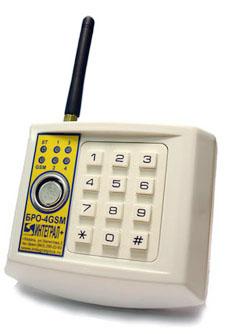 БРО-4-GSM